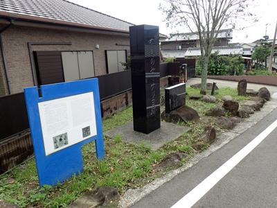 03有馬セミナリヨ跡.jpg