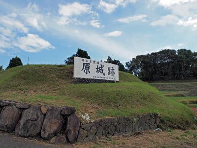 17原城跡入口.jpg